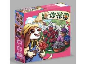 ミニガーデン(Mini Garden)