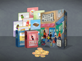 おかしな自販機(Strange Vending Machine)