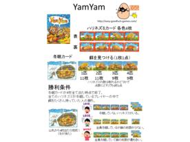 ヤムヤム(Yam Yam)