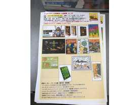 幻影探偵団:新装改訂版(Phantom Detectives: Revised edition)