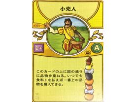 アグリコラ:リバイズドエディション(Agricola: Revised Edition)