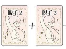 脱毛ガールズ☆合コンバトル(Datsumo girls Go-com battle)