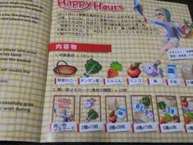 ママのハッピーアワー(Mom's Happy Hours)