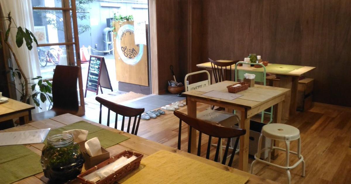 cafe 202>