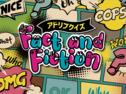 アドリブクイズ-Fact&Fiction