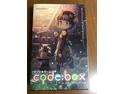 ナゾトキゲーム コードボックス#3 人形使いと思い出のアトリエ編