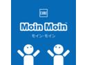 モイン・モイン