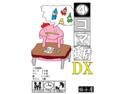 4コマ妖精DX
