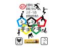 あの定期的に開催されるスポーツの世界的祭典のシンシュキョウギ