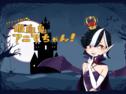 イケメン大好き吸血鬼 アニマちゃん!