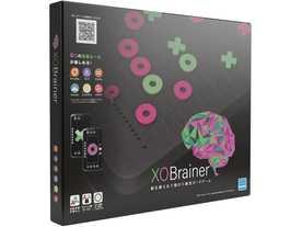 エックスオーブレイナー(XOBrainer)