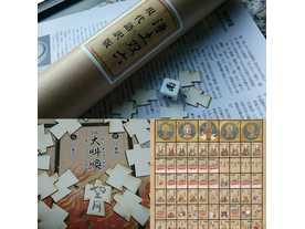 浄土双六(Joudo sugoroku)