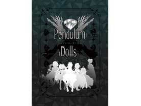 ペンデュラムドールズの画像