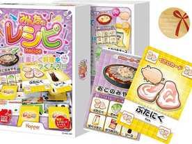 みんなのレシピ:人気料理編(Minna no recipe Popular Food ver)