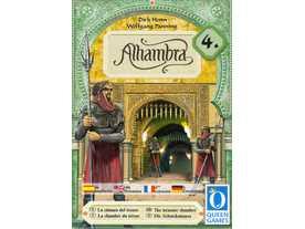 アルハンブラの宮殿:拡張4の画像