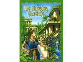 空中庭園(The Hanging Gardens)