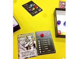 TABOO GAME ~宝石泥棒の掟~の画像