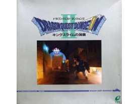 ドラゴンクエスト・ダンジョン2:キングスライムの洞窟(Dragon Quest Dungeon 2)
