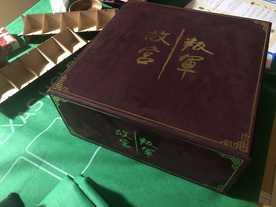 故宮 Big Boxの画像