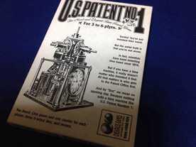 US特許第1号の画像