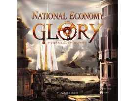 ナショナルエコノミー・グローリー(National Economy Glory)
