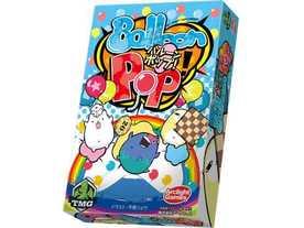 バルーンポップ(Balloon Pop!)
