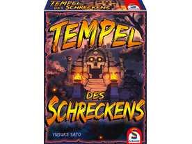 恐怖の古代寺院の画像