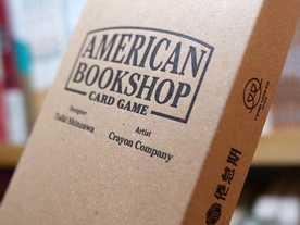 アメリカンブックショップの画像