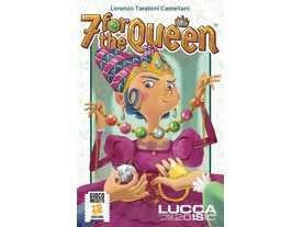 気まぐれ女王と7つの宝石の画像