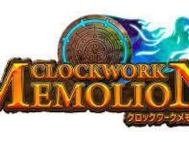 クロックワークメモリオンの画像