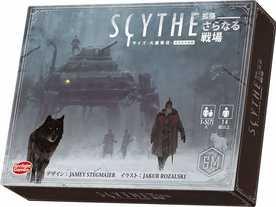 サイズ -大鎌戦役-:さらなる戦場(拡張)(Scythe: Promo Cards Set)