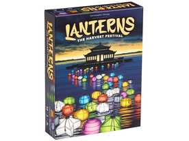 灯籠流し(Lanterns: The Harvest Festival)