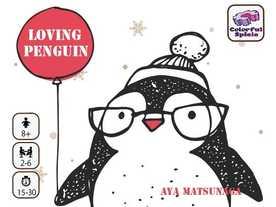 ラビングペンギン(Loving Penguin)