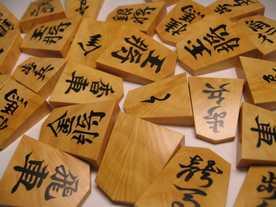 将棋(Shogi)