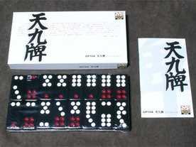 打天九(Tien Gow)
