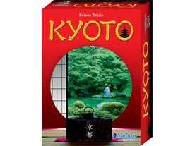 京都(Kyoto)