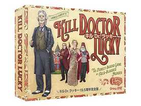 キルDr.ラッキー 19.5周年完全版(Kill Doctor Lucky)