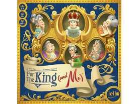 我と王のために(For the King (and Me))