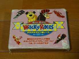 チキチキマシン猛レースゲーム(Chiki chiki Machine Mou Race Game)