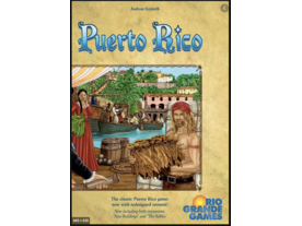プエルトリコ2014の画像