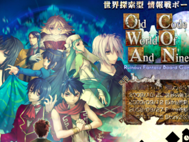 OWACON / Old World And Code Of Nineの画像