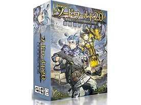 ソード・ワールド2.0 RPGスタートセット 拡張パック2 魔動機師&軽戦士の画像