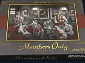 メンバーズ・オンリーの画像