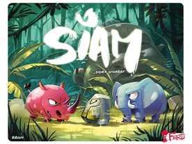 サイアム(Siam)
