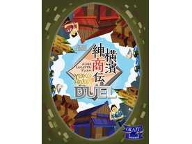 横濱紳商伝デュエル(Yokohama Duel)