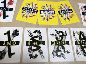 ガガリオの画像
