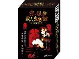 赤い扉と殺人鬼の鍵 BLACK MAZE(Akai Tobira to Satsujinki no Kagi: Black Maze)