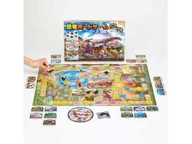 恐竜ボードゲーム(Kyoryu Boardgame)