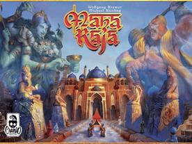 マハラジャ:新版(Maharaja)
