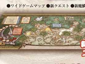 ドラスレ:帝国紀行ジェメオス(拡張マップ)の画像
